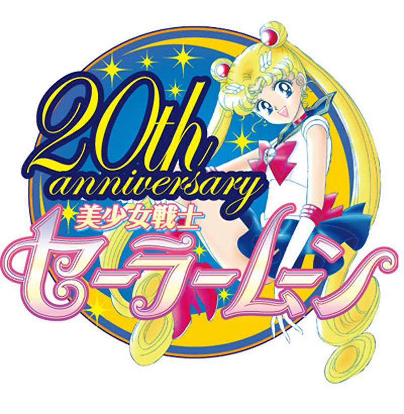 Sailor Moon 2014 reboot anime