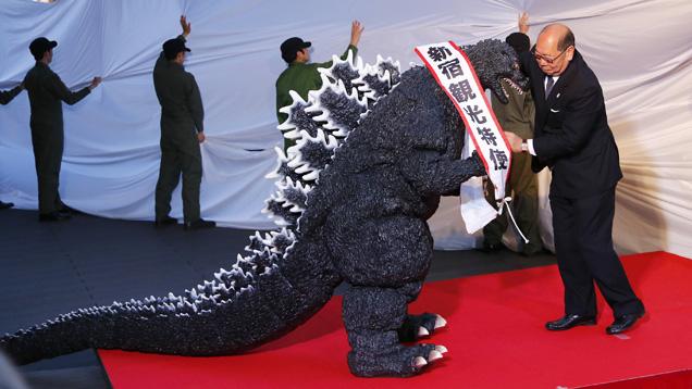 Godzilla-toho-citizen-ambassador