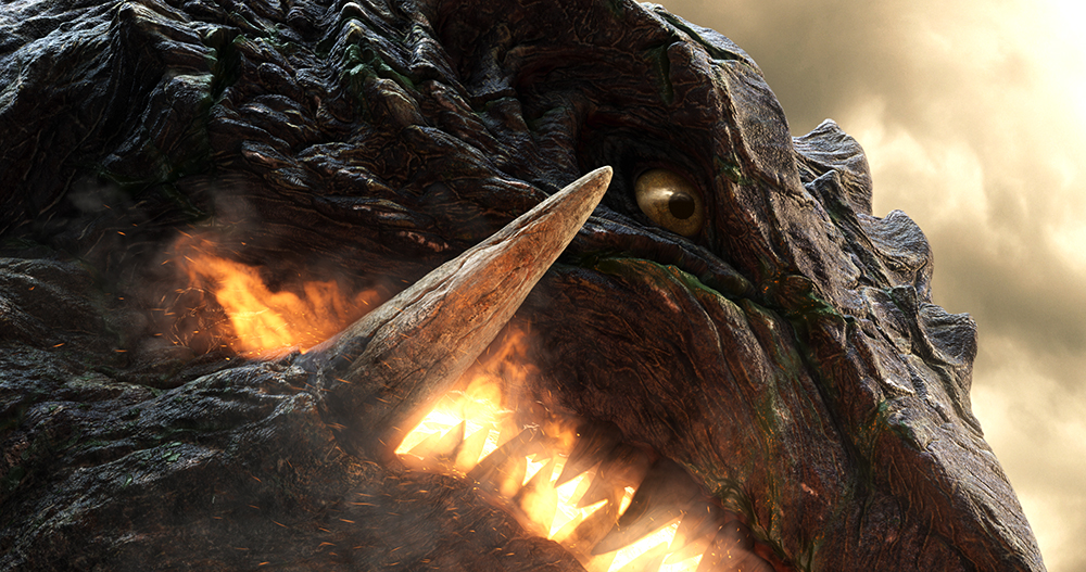 Gamera 2016 Movie Trailer