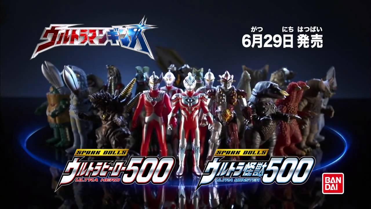 ultraman-500-series-vinyl-figures-kaiju